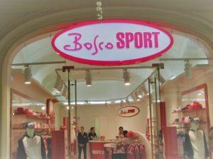 Интерьерная световая вывеска для бутика Боско Спорт